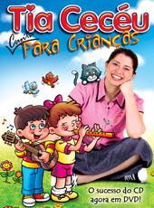 Tia Cecéu canta para crianças